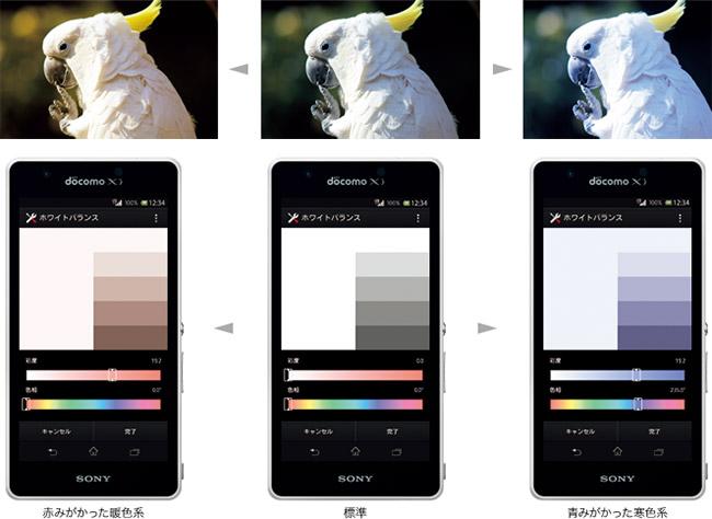 Sony Xperia A justering av hvitbalansen
