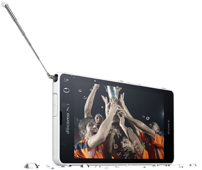 sony-xperia-a-antenne