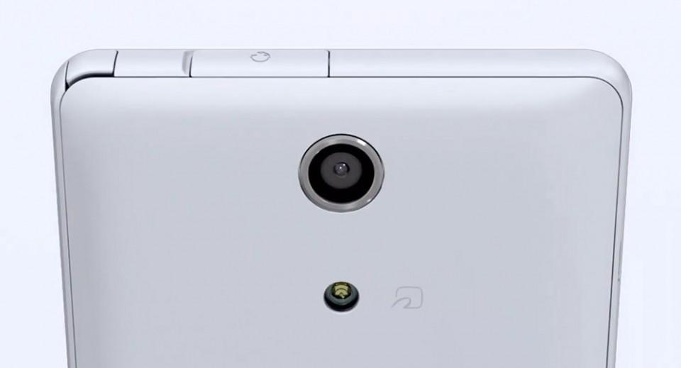 Sony Xperia A bakside