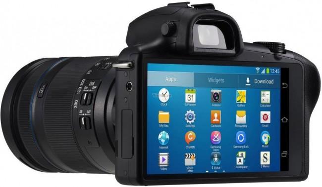 Samsung Android systemkamera skjermen
